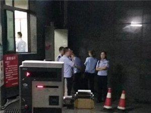 自贡新加坡花园入室抢劫杀人案,今日宣判,被告人获死刑!