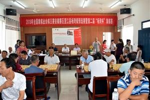 杨湾镇举行2018年象棋业余棋王赛安徽赛区预选赛