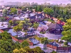 昭通凤凰山温泉全域旅游小镇来了!一起来的还有永丰田园风光综合体、文体产业新区!