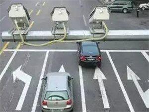 注意!营口主城区新增两处机动车不礼让行人电子抓拍设备