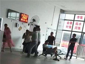 在盛源彩票汽车站里发生的恶意打人事件