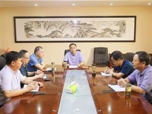 """澳门牌九平台:深入学习贯彻""""十四检""""会议精神"""