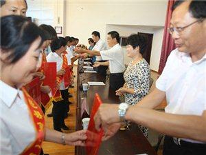 平邑县召开庆祝第34个教师节暨第二届最美教师十佳百优班主任表彰大会