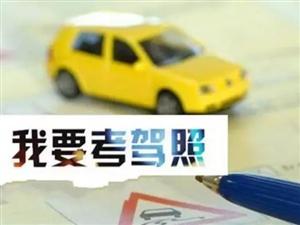 泸州要考驾照的注意了|今后考试费用可在网上缴纳