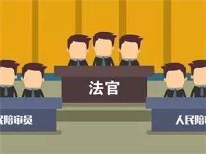 盛源彩票:关于2018年度人民陪审员拟任名单的公示