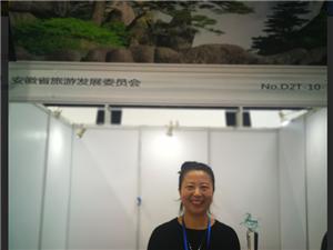 盛源彩票县二件旅游商品在2018年中国特色旅游商品大赛中榜上有名