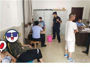 望江县棉花大市场某宾馆内发生一起经济纠纷...