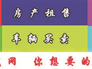 """6年山东省十地撤县(市)设区,东阿、邹平仍在""""排队"""""""
