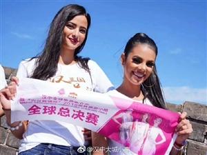 世界旅游小姐全球总决赛将在澳门美高梅国际娱乐场举行!