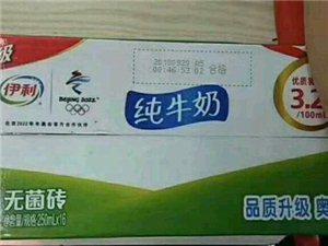 新合跟前超市买箱牛奶,生产日期9月20号,算不算早产?