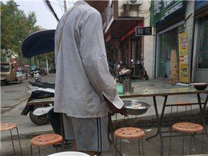 澳门威尼斯人娱乐场网址乞丐越来越过分了,吃个早饭还拿着盆搁你面前绕!