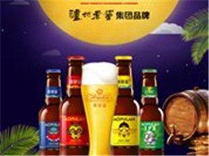 奥普蓝:欢聚中秋,与爱的人一起装beer