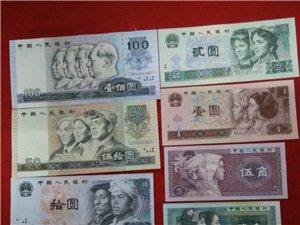有喜欢爱好收藏者可以联系18838606656价格不高买到就是挣到财富