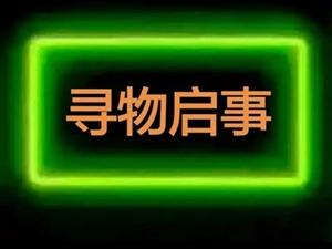 【寻物启事】:9月21日,在仁寿遗失一个手提文件袋!