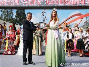 2018世界旅游小姐全球总决赛佳丽集体亮相澳门美高梅国际娱乐场