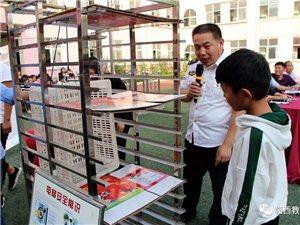 【学校动态】临西镇完小:电梯安全知识进校园