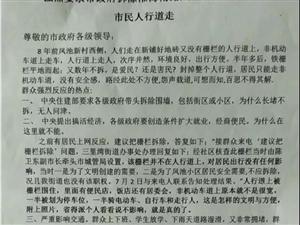 宿州凤池新村居民的呼吁!