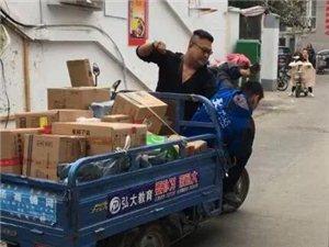 """事发宿州裕城街,拉货小哥被""""暴打""""!(附视频)"""