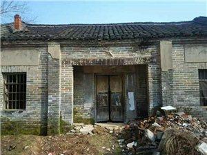 太慈桃岭的一户老房子