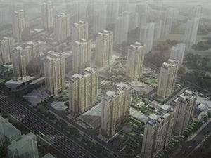 人民路21#地(迎宾小区)改造项目获工行授信审批棚改贷款8.9亿元