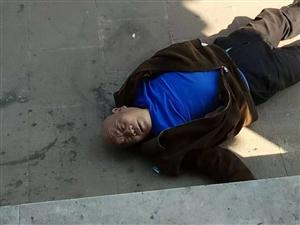 今天上午明清古街有一老人晕倒,急寻家人,求扩散
