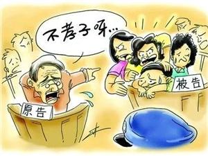 汉中一家5名子女,均不赡养老母!