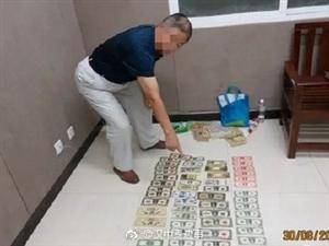 西乡县公安局破获一起利用假美元诈骗案