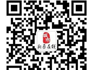 【好帖�u�x第五期�@��公告】――����5-10元微信�t包!
