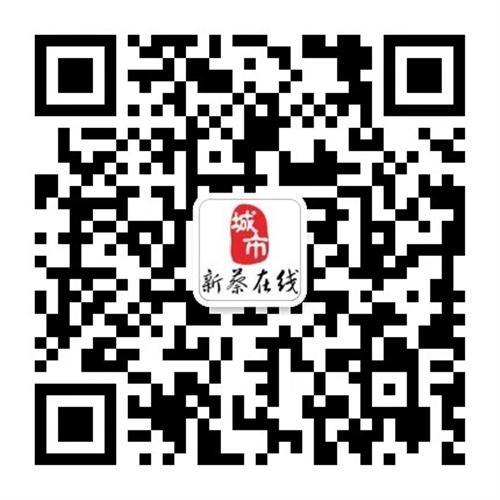 【好帖�u�x第六期�@��公告】――����5-10元微信�t包!