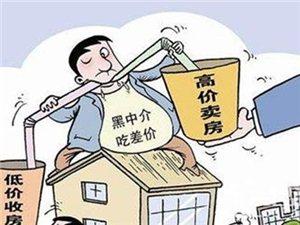 泸州专项治理房地产市场哄抬房价等行为将被严查