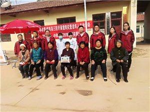 中和农信临西公司联合县第三人民医院赵圈村免费体检