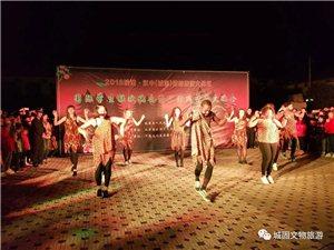 应城固县人民政府邀请,10月13日—14...