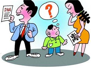 三次亲子鉴定确定孩子是亲生,泸州叙永一家庭破镜重圆