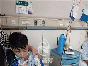 【转发】爱心接力!身患白血病,却不愿放弃治疗!求各位好心人帮忙!