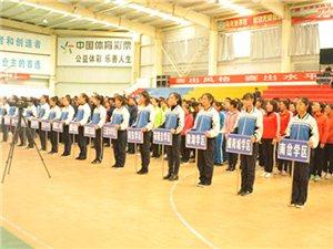 瓜州县首届教职工运动会成功举办