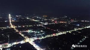 夜幕下的县城,你还认得出来吗?
