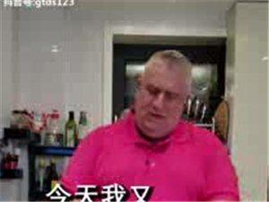 看完视频回答问题哟~大叔到底穿多大号的衣服?