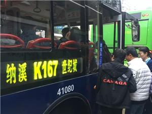 泸州公交K167路直达快班今日开通