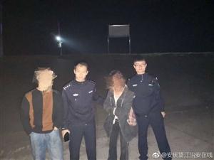 漳湖派出所救助一名离家出走的精神失常女子