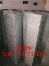 本公司专业生产各种材质管封(水泥材质、PVC材质、钛镁合金材质),专业包室内各种下水管道