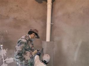 本公司��I生�a各�N材�|管封(水泥材�|、PVC材�|、��V合金材�|),��I包室�雀鞣N下水管道