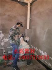 本金沙网址专业生产各种材质管封(水泥材质、PVC材质、钛镁合金材质),专业包室内各种下水管道