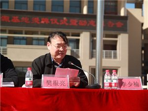 清华大学生源基地授牌仪式暨励志报告会在龙8国际二高举行