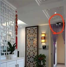 看到别人家天花板上挂了两个像小机器人一样的东西,是啥?