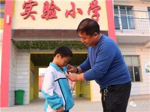 """【学校动态】龙旺实验小学一学生被授予""""雷锋勋章"""""""