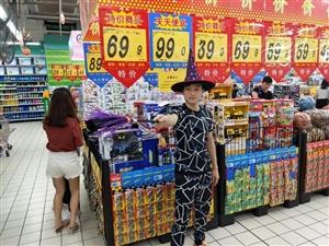 缅甸华纳国际微秀场|第8096期:丁明原—喜欢挑战极限的小哥哥!