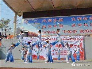 【校园动态】邢台市国有艺术院团走进临西实验中学