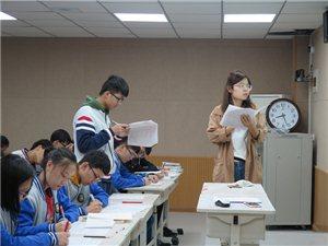 【实验高中】新人新课堂