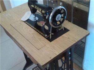 八十年代的缝纫机,现在一台能卖多少钱?还有多少仁寿人家里有这个