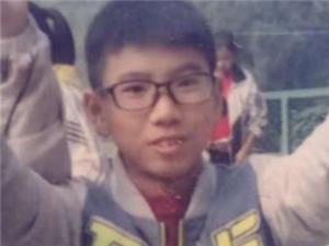 紧急寻人!李俊豪(男,14岁)本月4日下午,在仁寿海峰路口乘出租车后一直未归...
